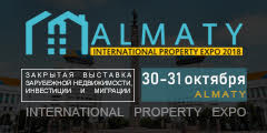 Global Global Promotion Group Алматы