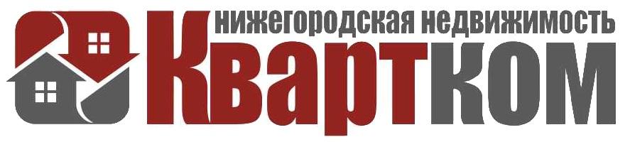 Двухкомнатные квартиры в Нижнем Новгороде в Квартком