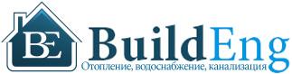 «Билд Инжиниринг» инженерная сантехника оптом в Москве