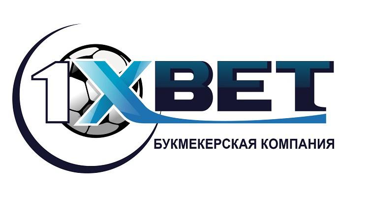 Леон букмекерская контора украина скачать приложение