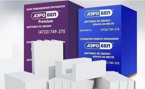 газосиликат Аэробел в Воронеже