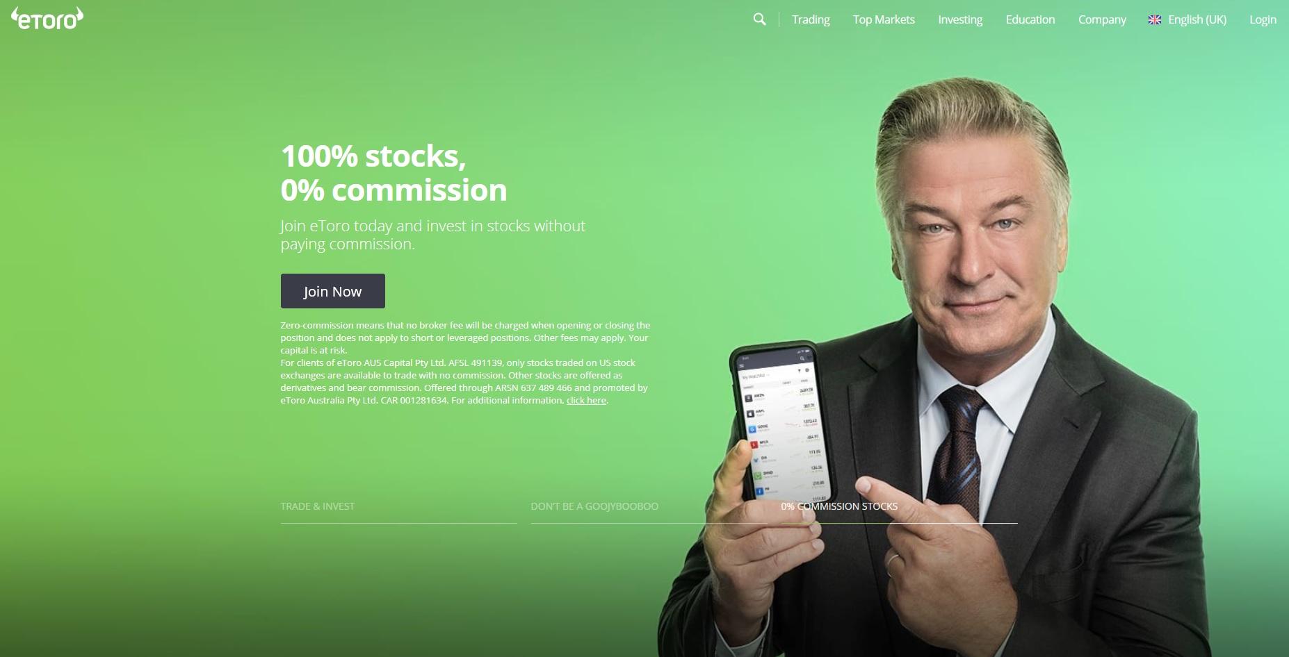 eToro - ведущая в мире платформа для социальной торговли и инвестирования