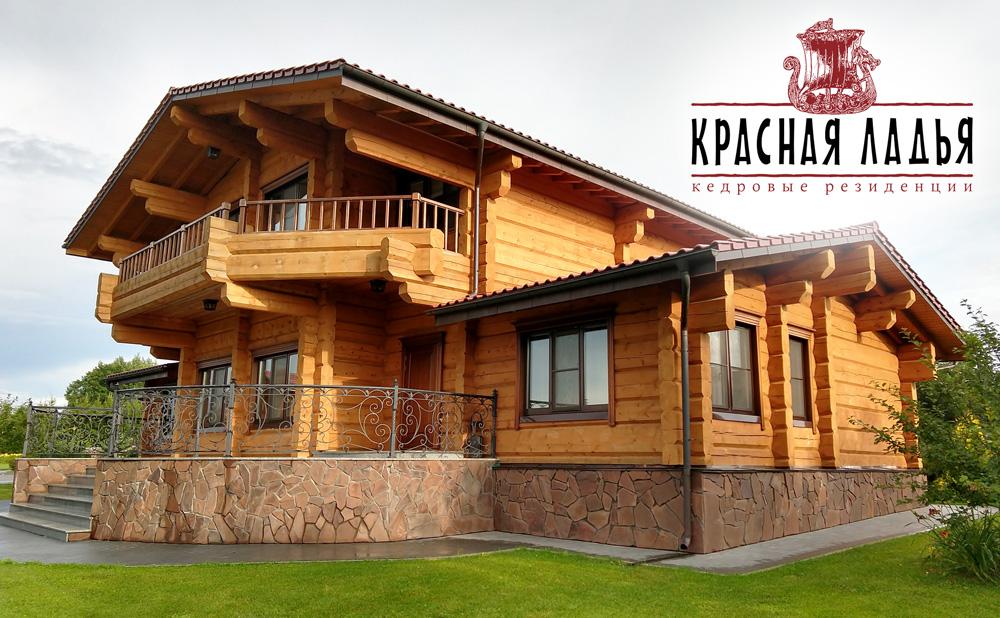 деревянный дом (резиденция, терем) из кедра