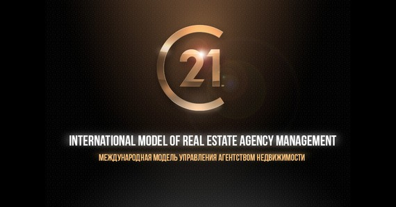 Курс International Model of Real Estate Agency Management