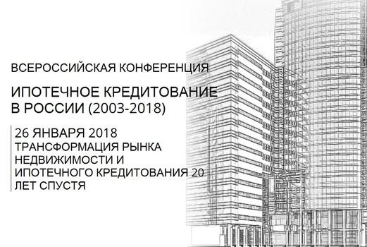 Наблюдательный совет АИЖК решил поменять название агентства