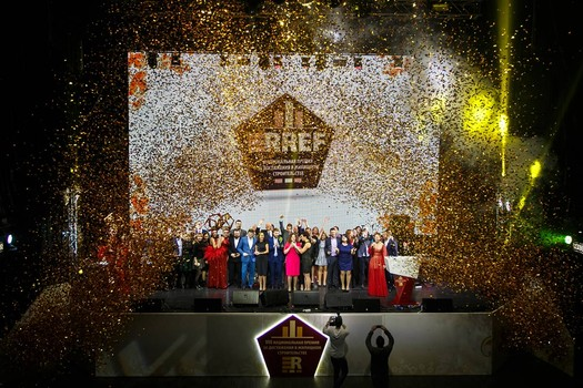 На RREF AWARDS - торжественная церемония награждения 2017 год