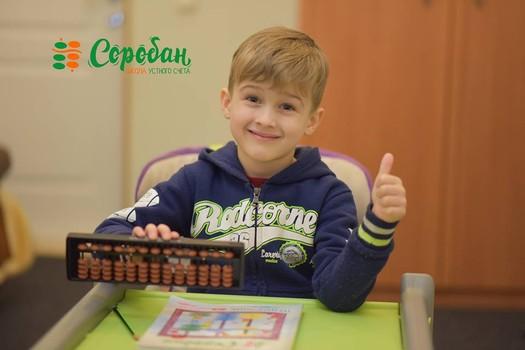 Обзор курсов развития детей в Екатеринбурге