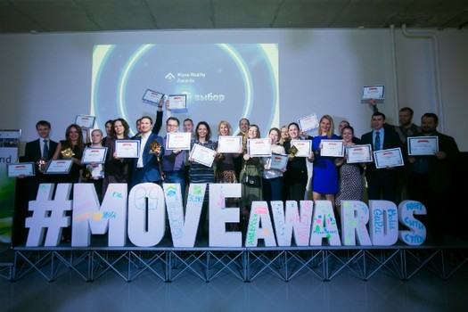 Move Awards